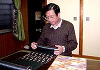 西陣 片桐織物
