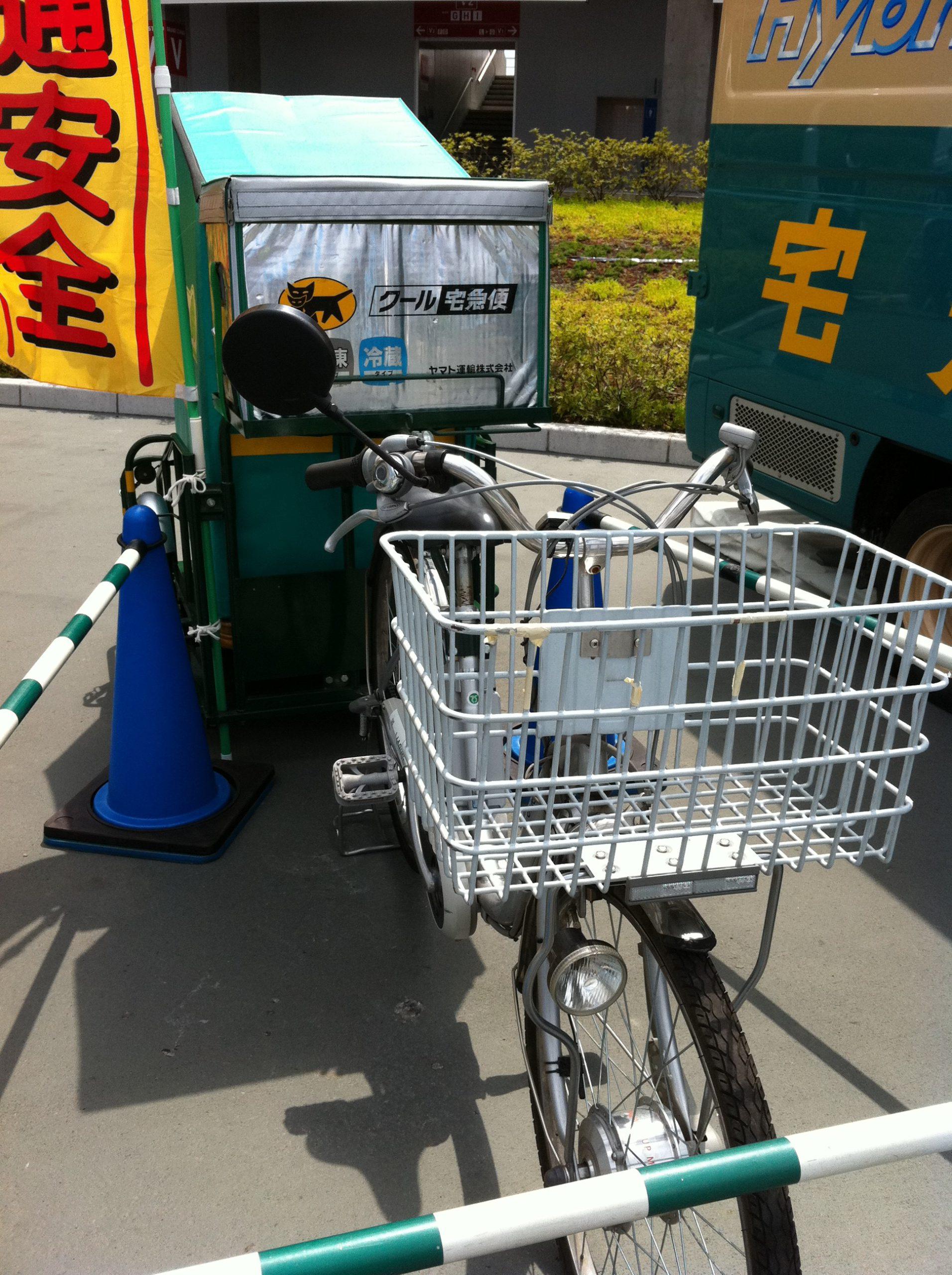 クロネコヤマト配達用自転車