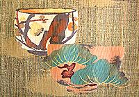 西陣 植山(正)織物
